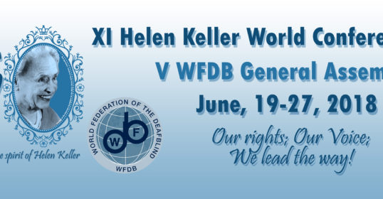 Banner of the 11th Helen Keller World Conference in 2018